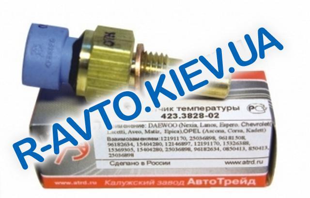 """Датчик температуры охлаждающей жидкости (включения вентилятора) Lanos, """"Авто Трейд"""" Калуга (423.3828-02)"""