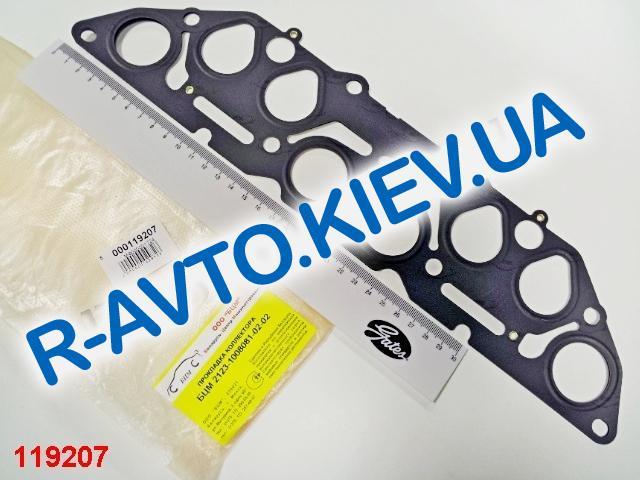 Прокладка коллектора ВАЗ 2123 впускного, Беларусь (металл.) 2-х слойная