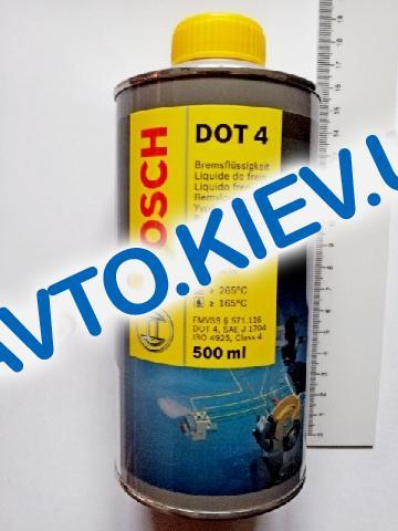 Тормозная жидкость BOSCH DOT-4 0,5 л. (1987479004)