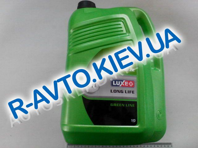 Антифриз LUXOIL GREEN LINE (-40) (зеленый) 10 кг.