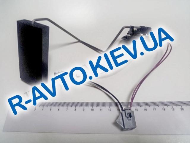 Датчик уровня топлива ВАЗ 2110-12 (ДУТ-1-01)