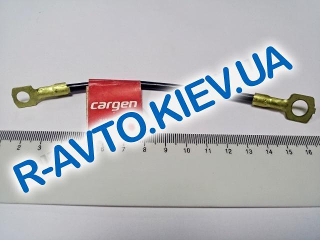 Провод массы ВАЗ 1118, CARGEN (Россия) АХ-403