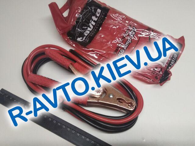 Крокодилы+провода для прикуривания АКБ (150А) Lavita (193150)