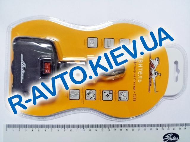 Двойник в прикуриватель АИРЛАЙН (ASP-2TU-08) трансформер+USB