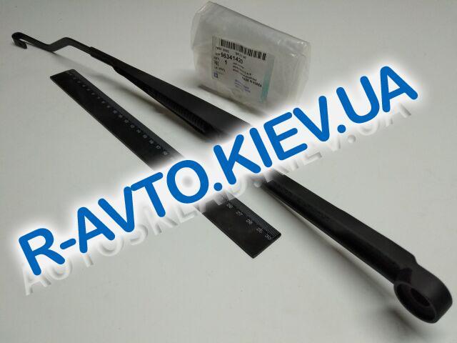 """Рычаг переднего стеклооч-ля Lanos левый, """"GM"""" Корея (96341420)"""