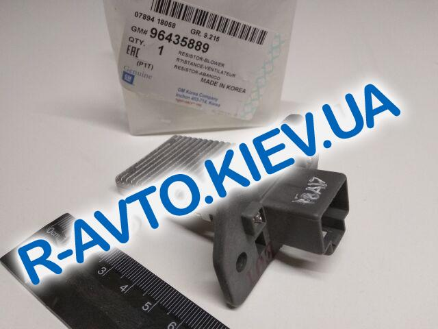 "Резистор добавочный Aveo, ""GM"" Корея (96435889)"