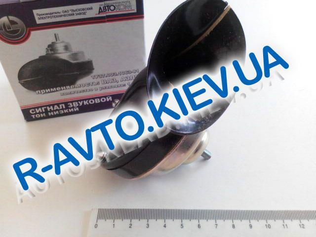 Сигнал ВАЗ 2101 низкий тон (С308), Лысково черный