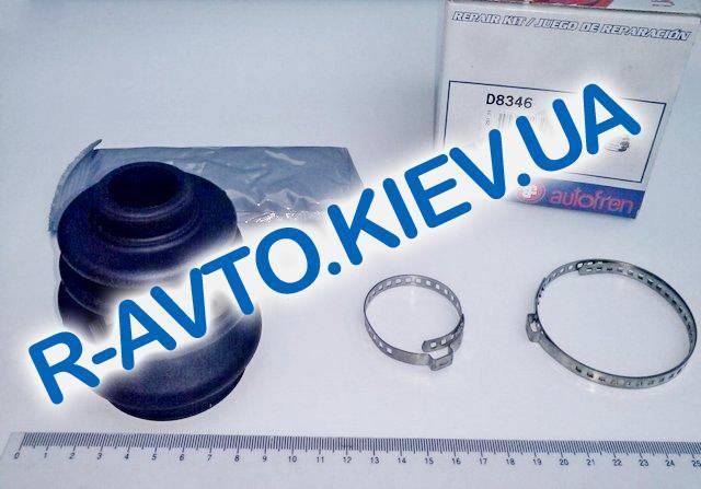 Пыльник ШРУСа Lanos внутрений, Autofren (D8346) (пыльник+смазка+хомуты)