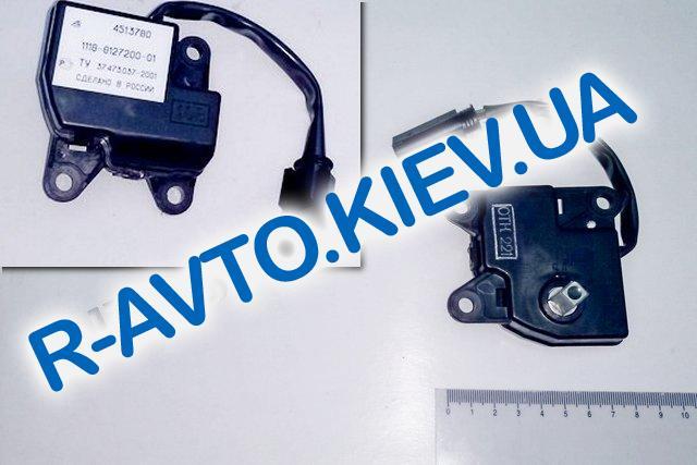 Моторедуктор заслонки печки ВАЗ 1118, Калуга (451.3780)