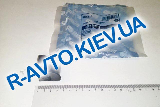 Втулка переднего стабилизатора Amulet RUVILLE 985416