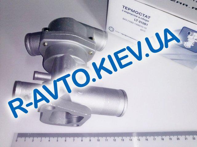 Термостат Лузар ВАЗ 2112 в сборе (LT 01081) 5-ть патрубков