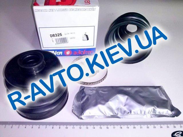 Пыльник ШРУСа Lanos наружный, Autofren (D8325) (пыльник+смазка+хомуты)