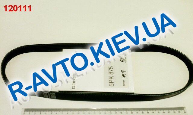 Ремень генератора ручейковый DONGIL (Корея) Lanos 1.5 (5PK875) без гидр.
