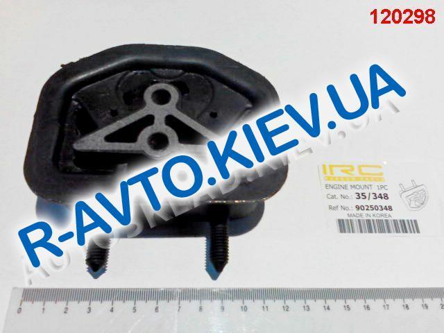 "Подушка двигателя Lanos передняя правая, ""IRC"" Корея (90250348)"