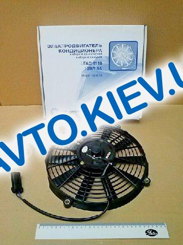 Мотор кондиционера ВАЗ 1118, 2170, Лузар (LFAC 0118) PANASONIC