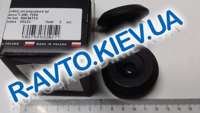 Втулка опоры заднего амортизатора Aveo, Польша (96456715) верхняя