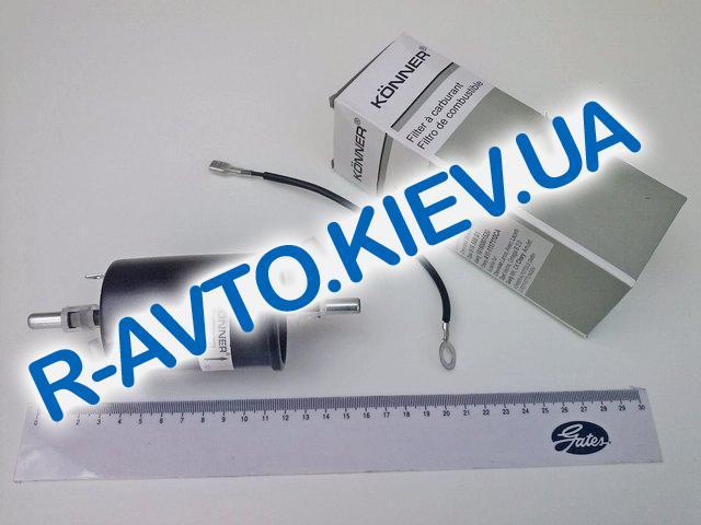 Фильтр топливный инжектор Konner, Lanos (KFF-744)