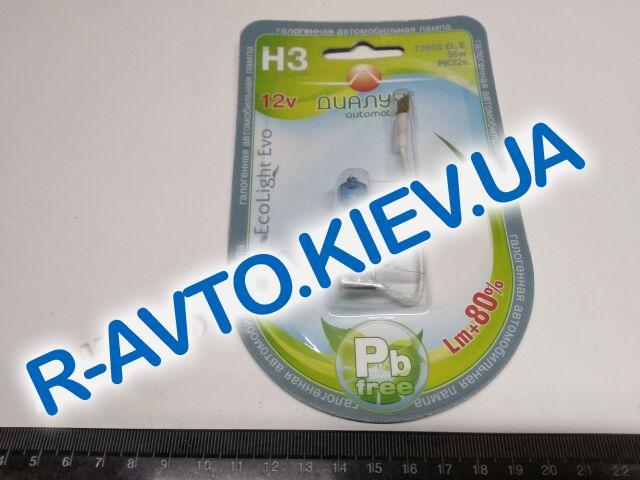 Лампа ДИАЛУЧ H3 12v 55w (12553) EL Evo +80%(противотуманка)