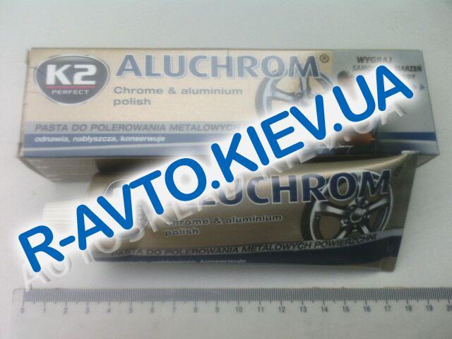 """Полироль для хром. деталей  """"K2"""" Aluchrom 120 г."""