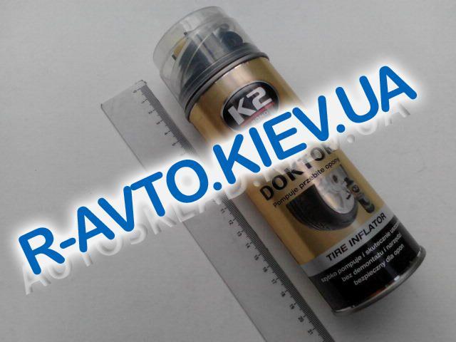 "Вулканизатор шин ""K2"" Tire Doctor 398 мл."