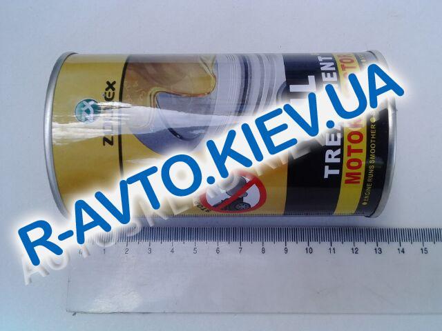 Присадка в масло 2в1 Zollex (ZC-618) 325мл