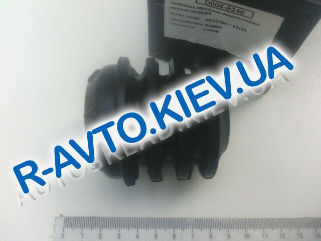 Отбойник переднего амортизатора Lanos, GUMEX (Польша) (90142884)