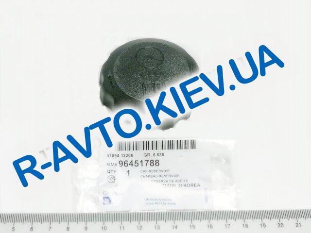 """Крышка бачка ГУР Aveo, Lacetti, """"GM"""" Корея (96451788)"""