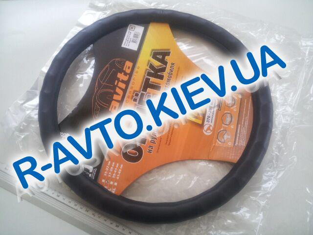 """Чехол рулевого колеса Lavita (26-2117-1-M) """"M"""" (ВАЗ 2108-09, Lanos)"""