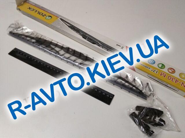 """Щетка ст-ля """"Zollex"""" 430 мм 17"""" (N-430 M) 1 шт."""