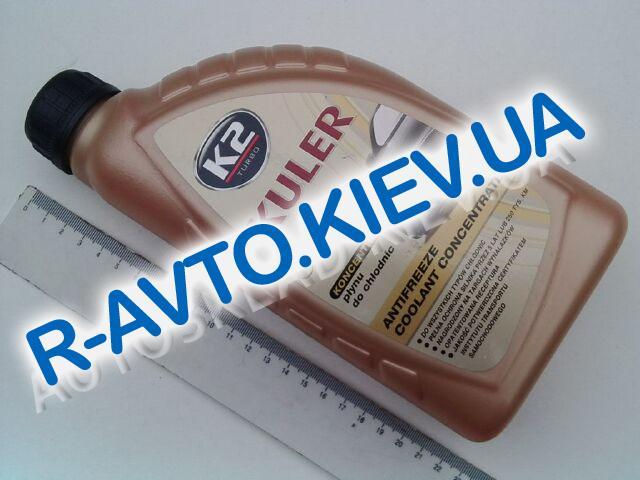 """Антифриз """"K2"""" Kuler Konc концентрат (красный) 1 л."""