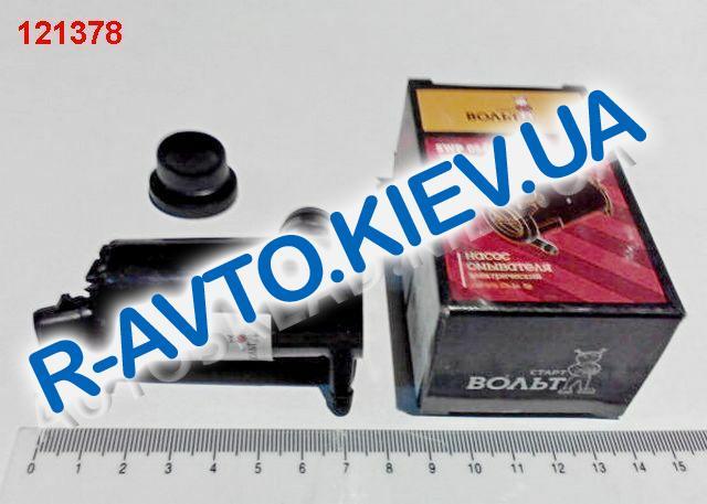 "Мотор бачка омыв-ля Lanos, ""СтартВольт"" (SWP 0548)"