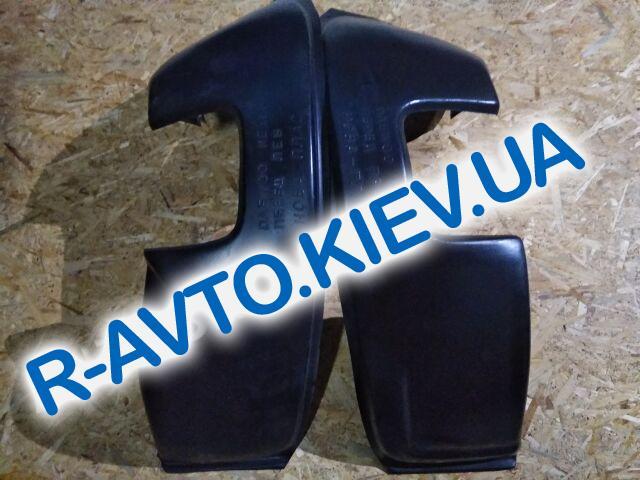 Подкрылки Nexia, NOVA-PLAST (Россия) передние (пара)