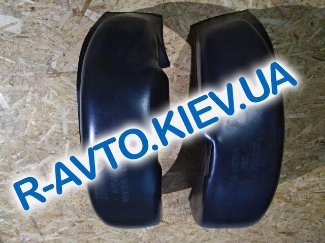 Подкрылки Nexia, NOVA-PLAST (Россия) задние (пара)