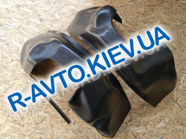 Подкрылки Lanos, NOVA-PLAST (Россия) передние (пара)