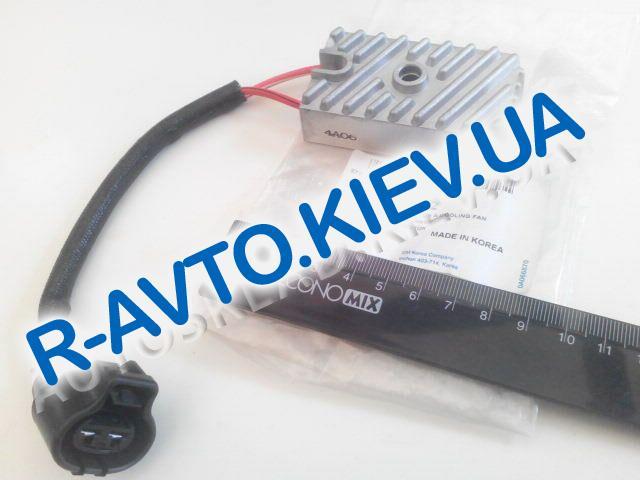 "Резистор мотора радиатора охл. Lanos, ""GM"" Корея (96190362)"