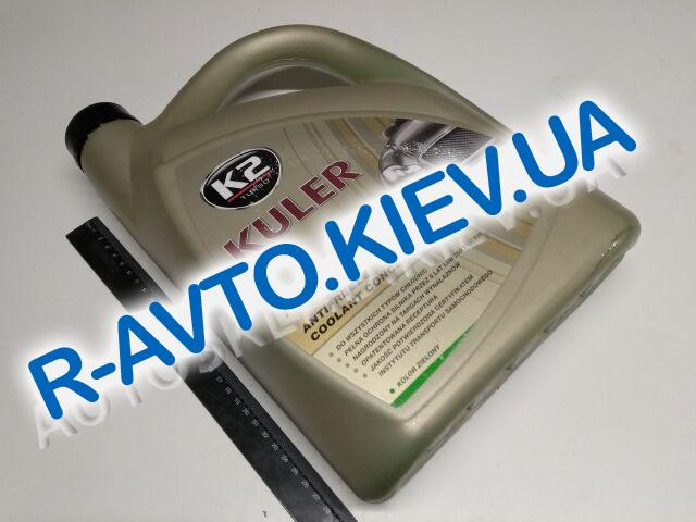 "Антифриз ""K2"" Kuler Konc концентрат (зеленый) 5 л."