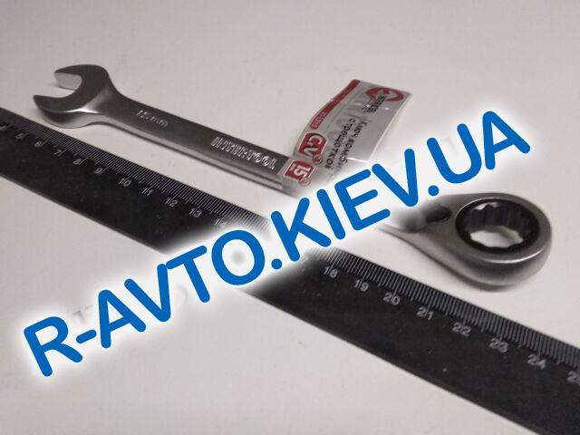 Ключ рожково-накидной Inter Tool с трещеткой 15 мм (XT-1315)
