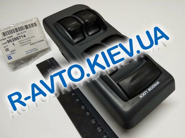 "Кнопки  электростеклоподъемника  Lanos, ""GM"" Корея (96286714) 4-е двери"