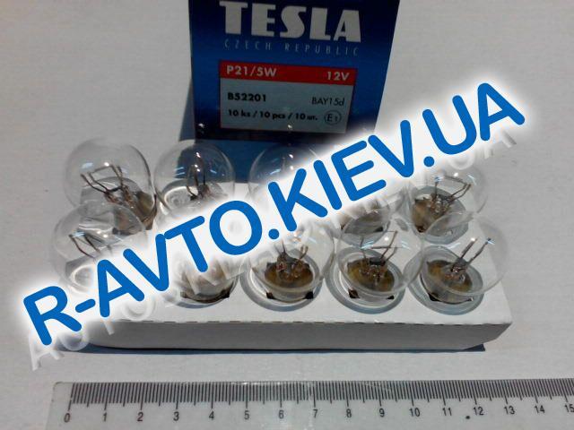 Лампа с цоколем TESLA, 12|21|5 (B52201) (10 шт. в уп.)