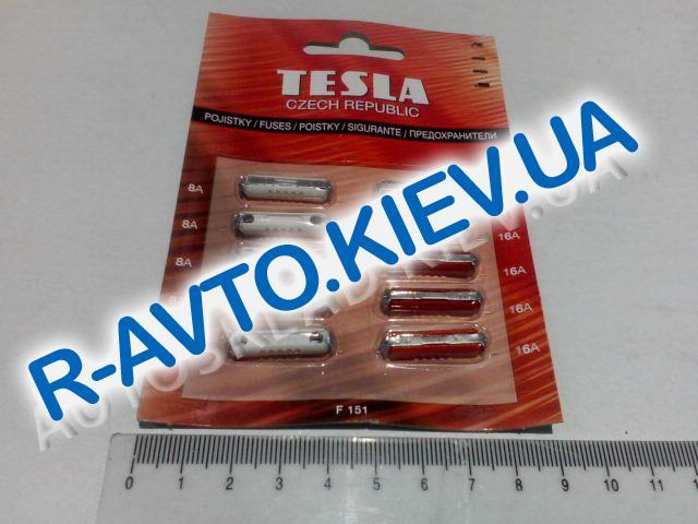 Предохранители TESLA (F151), (цилиндр.) 8-16А, к-т 10 шт. (блистер)