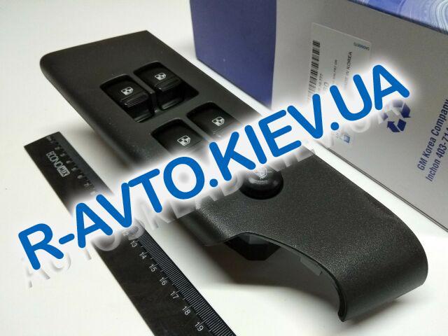 "Кнопки  электростеклоподъемника  Aveo |||, ""GM"" Корея (96652180) 4-е двери с блоком"