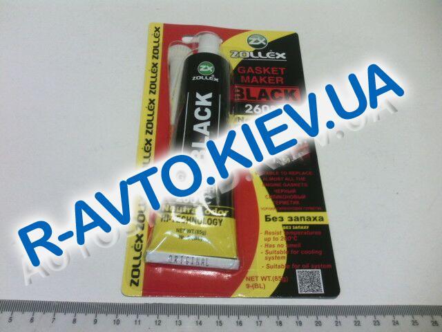 Герметик Zollex черный (85г.) без запаха