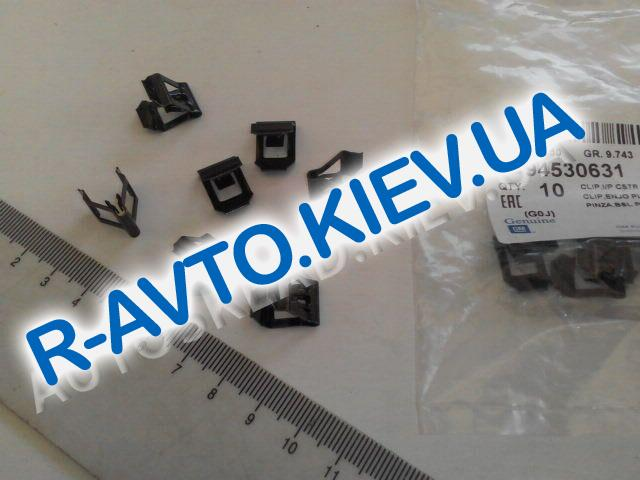 Пистон панели приборов Aveo ориг. (94530631)