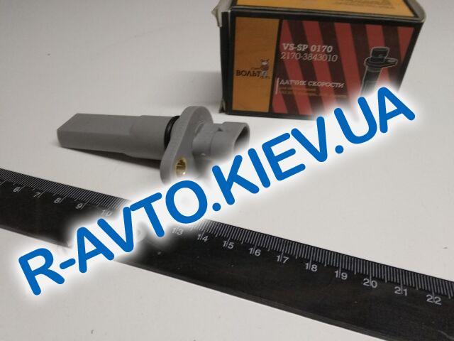 Датчик скорости ВАЗ 2170 СтартВольт VSSP 0170
