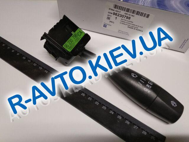 """Рычаг (на тубус) переключения стеклоочистителя Lanos, """"GM"""" Корея (96230798)"""