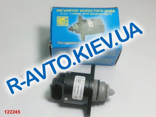 Клапан|Регулятор холостого хода ВАЗ 2112, Калуга (пласт. наконечник) 2112-1148300-04