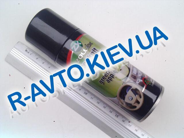 """Полироль """"торпеды""""(спрей) Zollex (GA200), зел. яблоко 200 мл"""