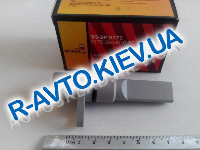 Датчик скорости ВАЗ 2170 СтартВольт VSSP 0171