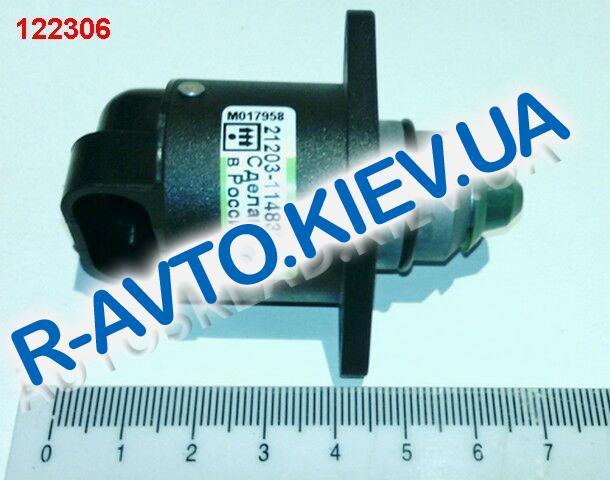 Клапан|Регулятор холостого хода ВАЗ 2123, Калуга