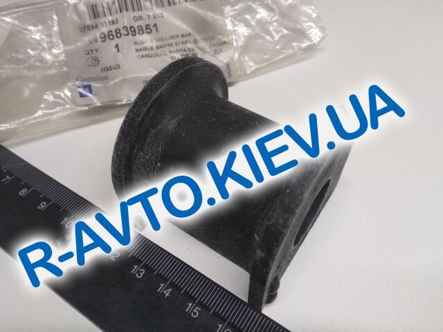"""Втулка переднего стабилизатора Tacuma, """"GM"""" Корея (96839851)"""